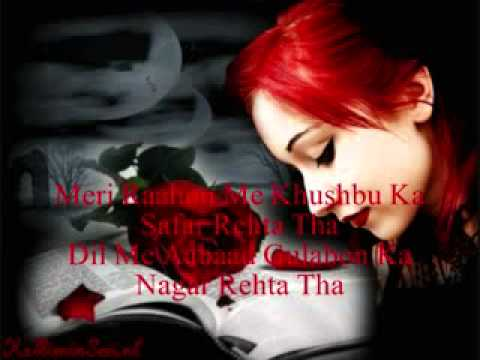 atif aslam new song 2013.. Aye Khuda Tune Mohabbat Ye Banai...