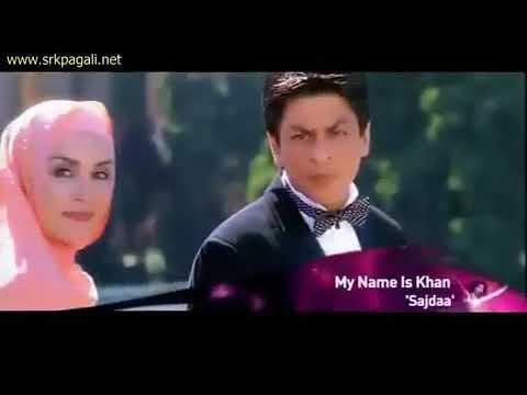 Sajda Full Video Song,My Name Is Khan, Sharukh Khan,Kajol