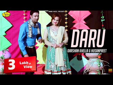 Daru Darshan Khella & Husanpreet  Official Video  2013 - Anand...