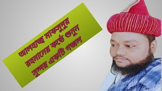 786 শিল্পী মাকসুদুর রহমান 786