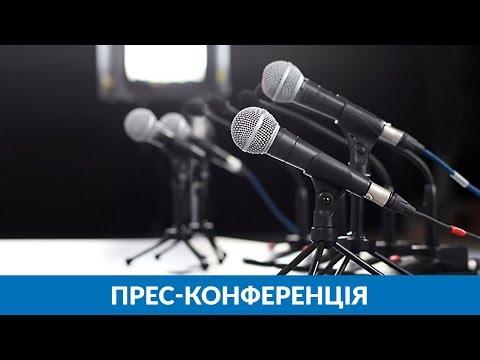 ПРЕС-КОНФЕРЕНЦІЯ ОЛЕКСАНДРА ХАЦКЕВИЧА та МИКОЛИ МОРОЗЮКА