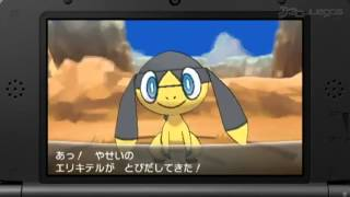primer video oficial de pokemon x y de pokemon y