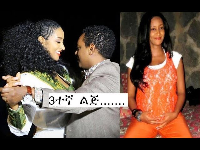 Beautiful Couples,Teddy Afro And Amleset Muche
