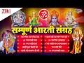 आरती संग्रह : ॐ जय लक्ष्मी माता : जय गणेश देवा : वन्दना भारद्धाज : टॉप 10 आरतियाँ