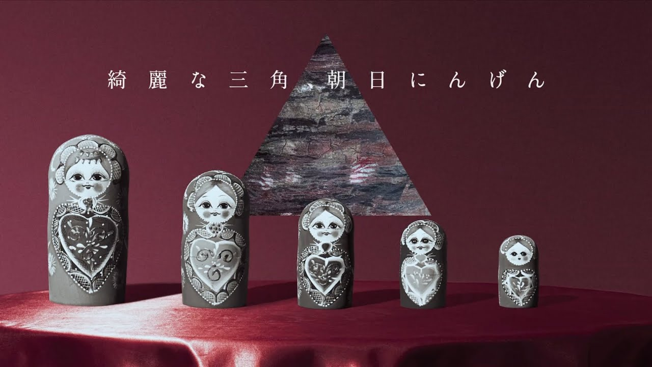 JYOCHO - 全曲試聴Trailer映像を公開 2ndEP 新譜「綺麗な三角、朝日にんげん」2019年10月9日発売予定 thm Music info Clip
