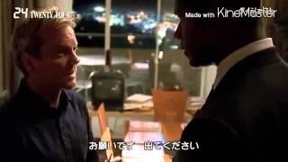 24 ‐TWENTY FOUR‐ シーズン 1 第22話