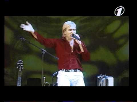 Воплі Відоплясова - Білі плями (Live @ Жовтневий палац, 2007)