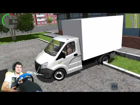 КУПИЛ ГАЗЕЛЬ NEXT - CITY CAR DRIVING + РУЛЬ