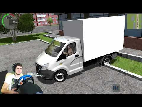 КУПИЛ ГАЗЕЛЬ NEXT - CITY CAR DRIVING + РУЛЬ