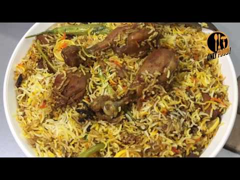 Chicken Biryani Recipe | Dum Biryani Recipe BY Only Foody