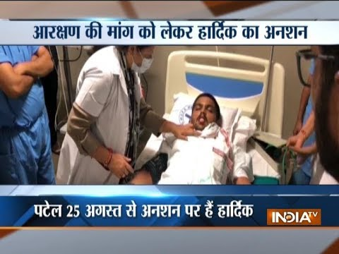 14th Day of Fast: Patidar leader Hardik Patel shifted to hospital