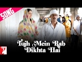 Download Tujh Mein Rab Dikhta Hai - Sad Song - Rab Ne Bana Di Jodi MP3 song and Music Video