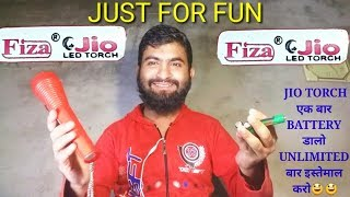 Tech with fun Video Jio Torch Unlimited Use