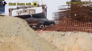 AEK F.C football stadium construction ???? ????? 09-12-2018... ???? ??????? ???