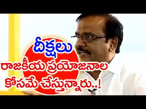 Andhra Pradesh Developed Because Of CM Chandrababu Naidu | TDP Leader Yamini | #SunriseShow