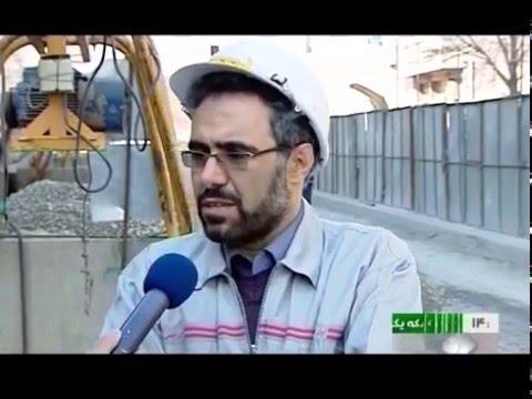 Iran Tehran city, Sewage treatment تصفيه فاضلاب شهر تهران ايران
