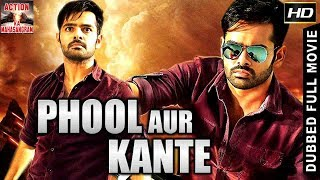 Phool Aur Kaante l 2019 l South Indian Movie Dubbed Hindi HD Full Movie