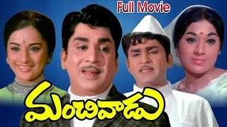 Kanchana - Manchivadu Full Length Telugu Movie || ANR, Kanchana, Vanisri || DVD Rip..