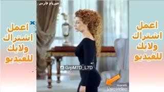طرائف مضحكة للفنانات العربيات