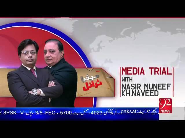 ary digital, ary digital live shows, ary digital live tv in urdu