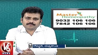 Neck and Back Pain Problems | Reasons And Treatment | Master's Homeopathy | Good Health