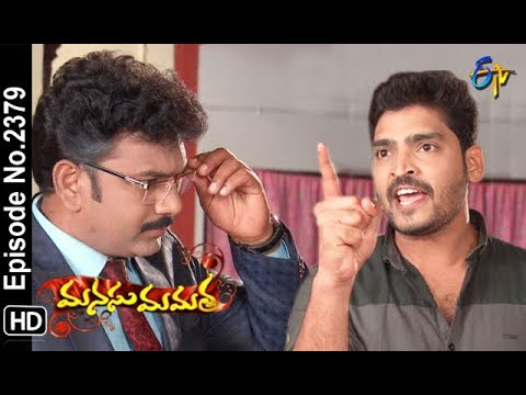 Manasu Mamata | 5th September 2018 | Full Episode No 2379 | ETV Telugu