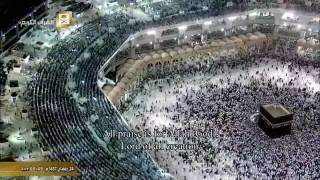 HD FULL Makkah #Tahajjud #Ramadan 1437 (2016) night 24 صلاة التهجد من مكة المكرمة الليلة