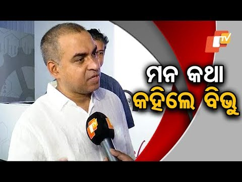 OTV Exclusive interview with Odisha's own & globally renowned fashion designer Bibhu Mohapatra