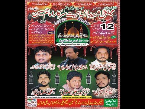 Live Majlis 12 Muharram 2019 basti Ameen Pura Raiwind