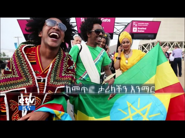 We Are Ethiopians! Let's Learn From The Past Mistakes And Focus On The Future