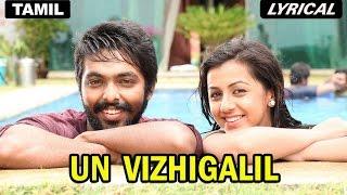Un Vizhigalil   Full Song with Lyrics   Darling
