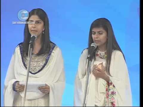 Nirankari Song By Ajay Yadav video