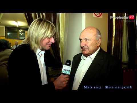 """Михаил Жванецкий на Премии """"ОТЦЫ РОССИИ""""."""
