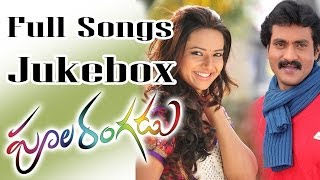 Poola Rangadu - Poolarangadu Movie || Full Songs Jukebox || Sunil, Isha Chawla