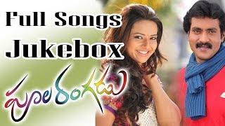 Poola Rangadu - Poolarangadu Movie || Full Songs Jukebox || Sunil, Isha Chawla