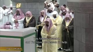 Makkah Taraweeh 2016-Last 10 rakats by maher el maikli Night 21 صلاة تراويح مكة 2016 الليلة