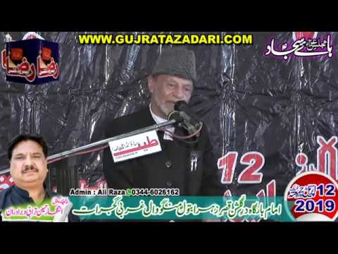 Allama Hafiz Tassaduq Hussain 12 April 2019  Mangowal Gujrat || Raza Production