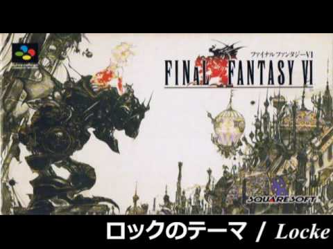 Misc Computer Games - Final Fantasy Vi Opening Sequence