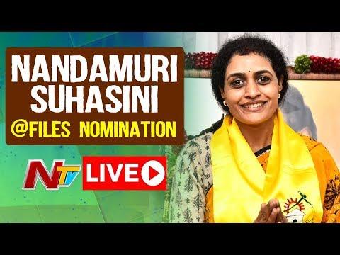 Suhasini filed Nomination at Kukatpally Municipal Office | NTV