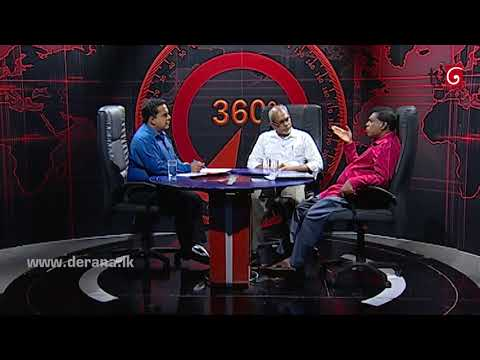360 With M. K. Shivajilingam ( 30-10-2017 )