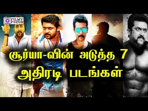 Suriya Upcoming next 7 Movie | Ngk | Suriya - 37, 38 ,39 ,40  41,42 -  Suriya Marana Mass Update