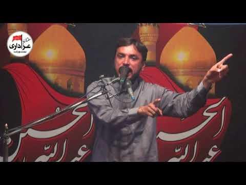 Zakir Baqir Raza Sadique Majlis 72 Taboot 27 Oct 2017 YadGar Shahadat Ameer Muslim