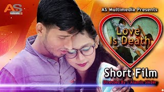 Love Is Death| Jisan| Sanita|Kotha| Bangla Junior short film 2018| (সানিতার লাভ ইজ ডেড)