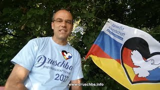 Автопробег дружбы Берлин-Москва 2017: присоединяйтесь!