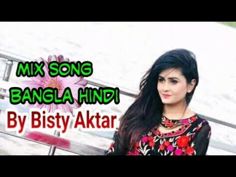 Bangla New Song 2018 | Hindi Song | By Bisty Aktar Fb | | 50 Bollywood Songs