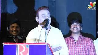 Vijayakanth's Launch Tamilan Endru Sol