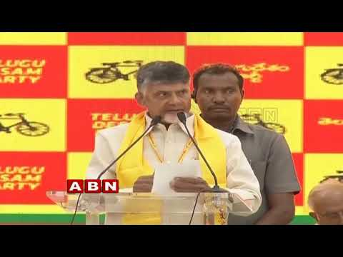 Why BJP Govt Sketch On AP TDP? | BJP leaders angry on ABN Andhrajyothy | weekend Comment by RK