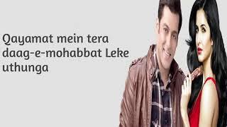download lagu Sanam Sun.tiger Zinda Hai  Song Salman Khan / gratis