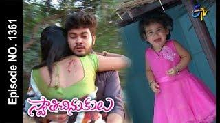 Swathi Chinukulu | 12th January 2018  | Full Episode No 1361 | ETV Telugu
