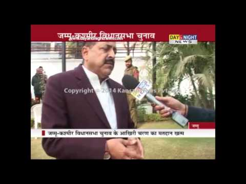 Minister of State in PM's office Jitendra Singh | Interview